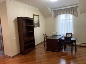 Дом Старокиевская, Козин (Конча-Заспа), F-44248 - Фото 8