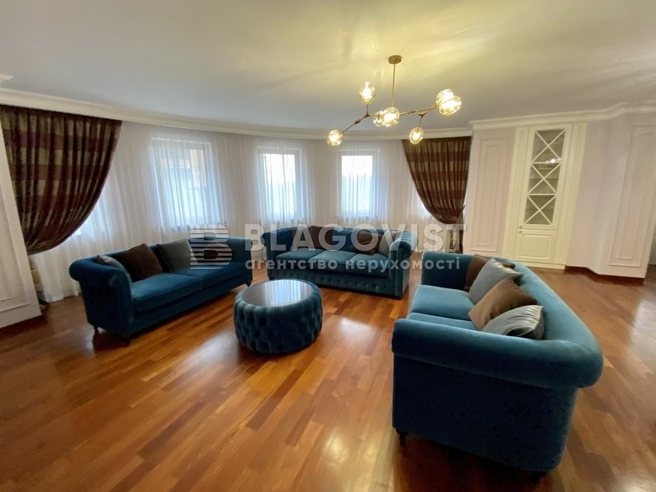 Квартира H-49061, Старонаводницкая, 13, Киев - Фото 9