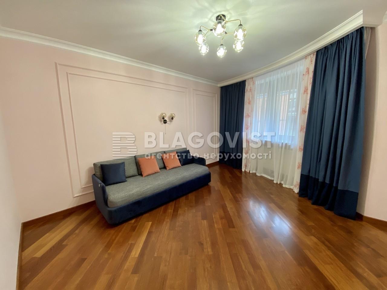 Квартира H-49061, Старонаводницкая, 13, Киев - Фото 12