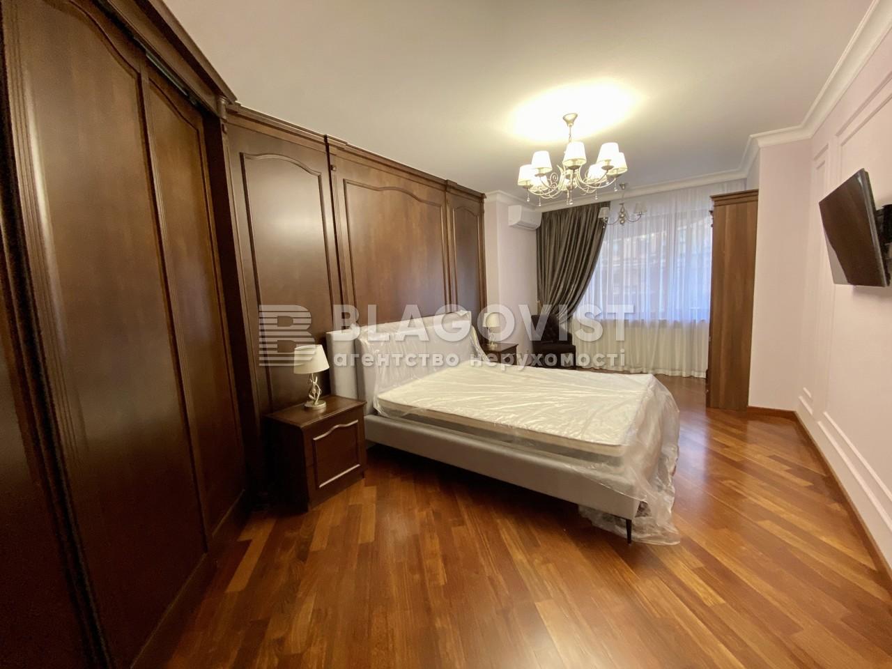 Квартира H-49061, Старонаводницкая, 13, Киев - Фото 13
