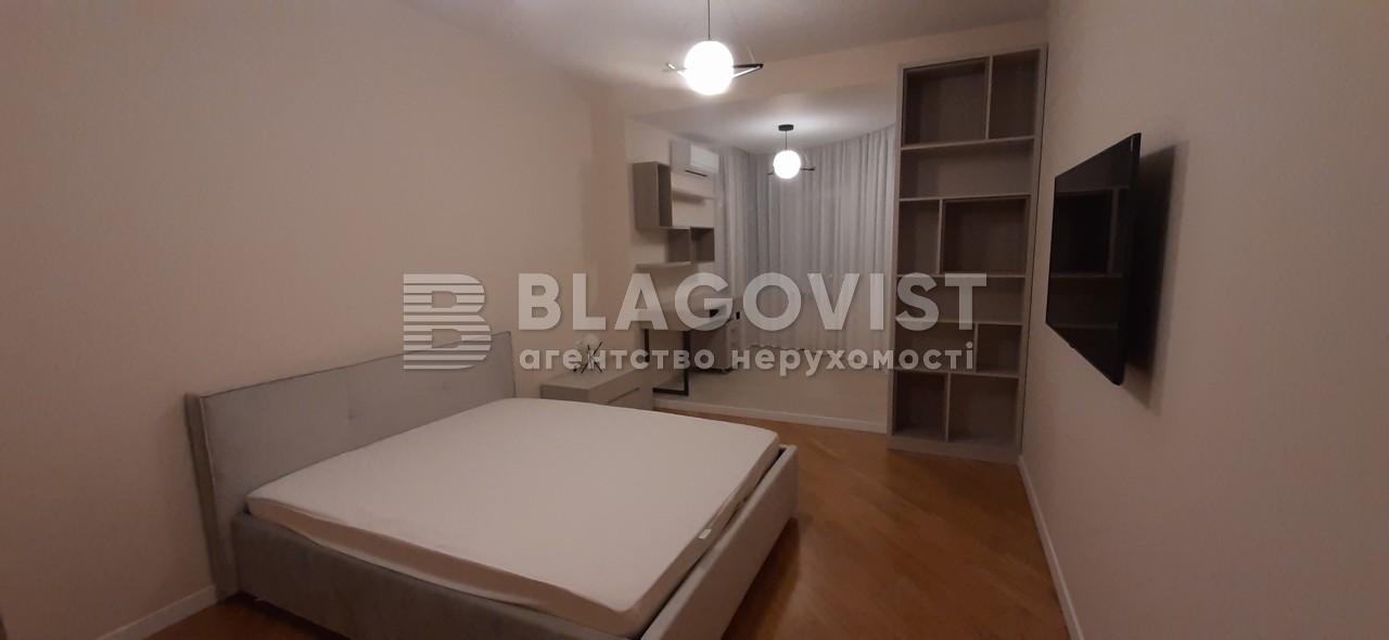 Квартира C-94218, Леси Украинки бульв., 7б, Киев - Фото 21