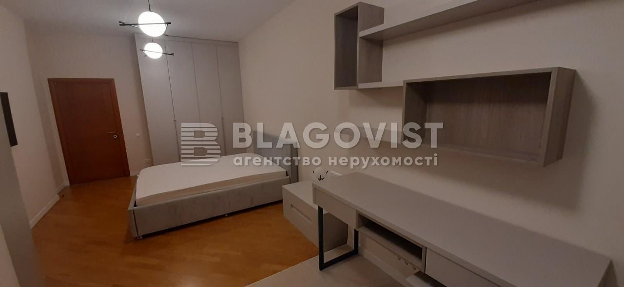 Квартира C-94218, Леси Украинки бульв., 7б, Киев - Фото 17