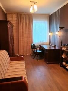 Нежилое помещение, Киевская, Козин (Конча-Заспа), H-49071 - Фото3