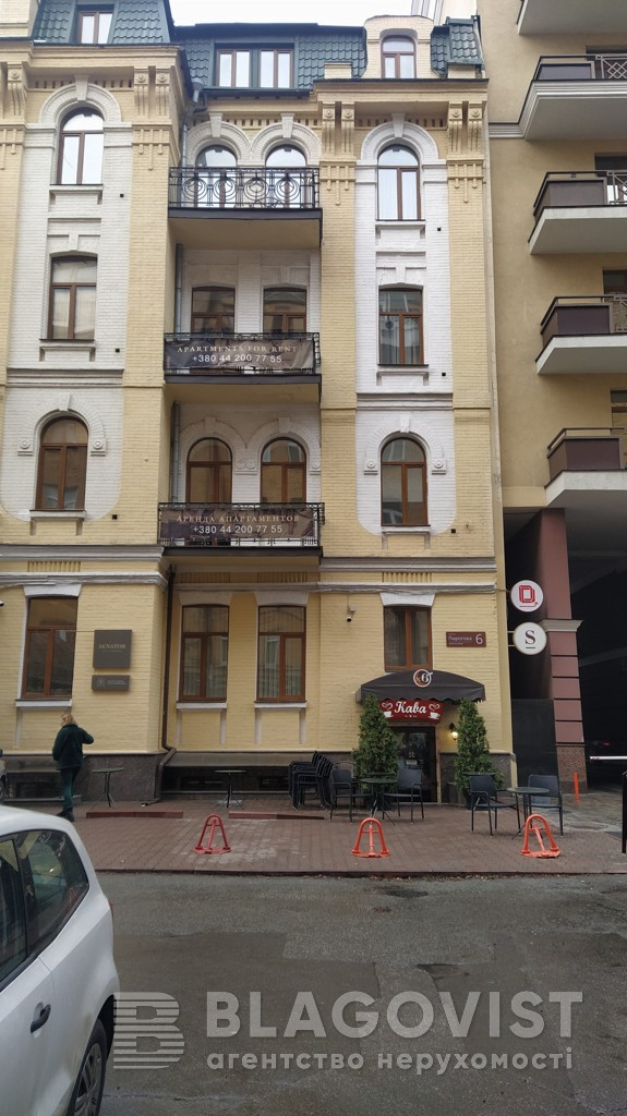 Квартира H-49029, Пирогова, 6а, Киев - Фото 8
