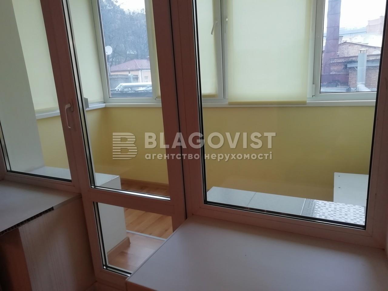 Квартира E-40454, Шевченко Тараса бульв., 2, Киев - Фото 15