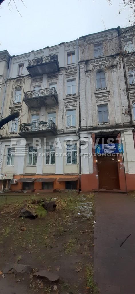 Квартира Z-629536, Толстого Льва, 17, Киев - Фото 1