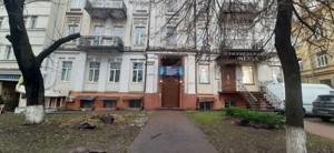 Квартира Z-629536, Толстого Льва, 17, Киев - Фото 3