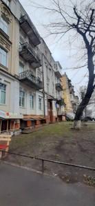 Квартира Z-629536, Толстого Льва, 17, Киев - Фото 2