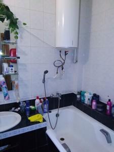 Квартира Z-263916, Автозаводська, 27в, Київ - Фото 11