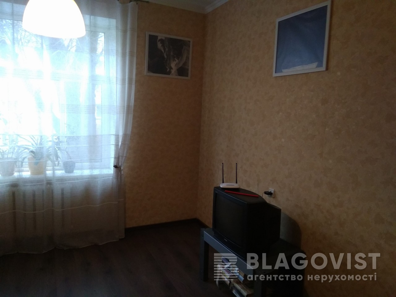 Квартира Z-263916, Автозаводська, 27в, Київ - Фото 4