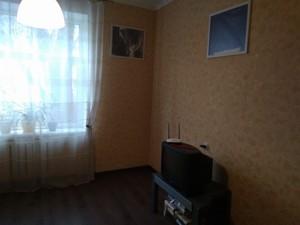 Квартира Автозаводская, 27в, Киев, Z-263916 - Фото3