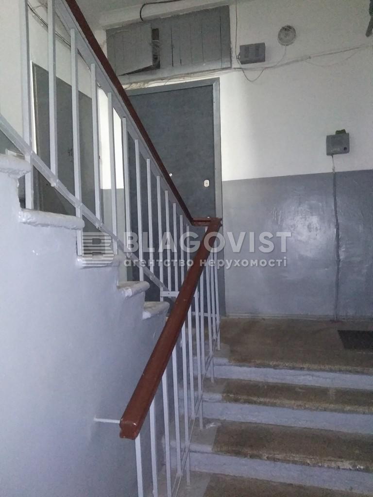 Квартира Z-263916, Автозаводська, 27в, Київ - Фото 12