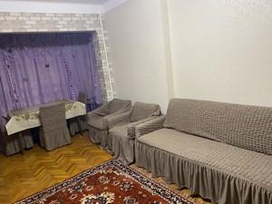 Квартира Перемоги просп., 21, Київ, X-22407 - Фото3