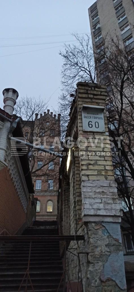 Нежитлове приміщення, H-48527, Гончара О., Київ - Фото 12