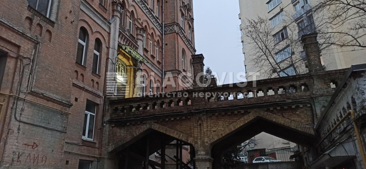 Нежитлове приміщення, H-48527, Гончара О., Київ - Фото 10