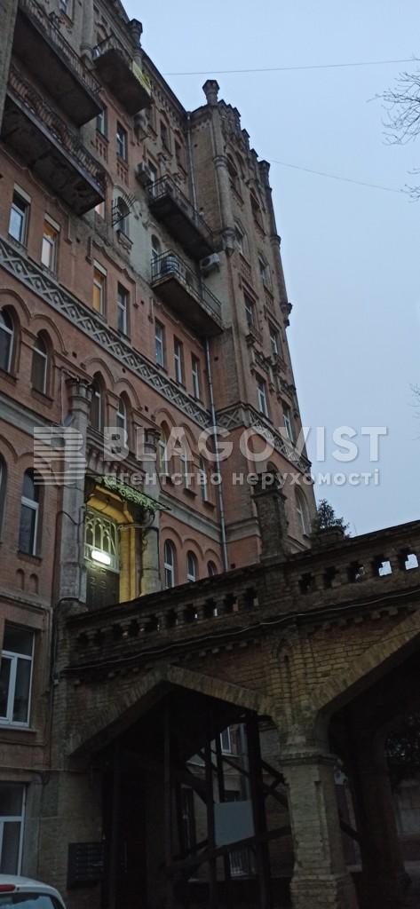 Нежитлове приміщення, H-48527, Гончара О., Київ - Фото 9