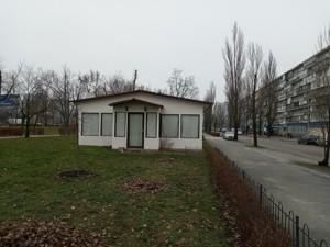 Нежилое помещение, Миколайчука Ивана (Серафимовича), Киев, H-49044 - Фото 3