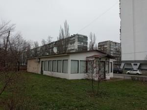 Нежилое помещение, Миколайчука Ивана (Серафимовича), Киев, H-49044 - Фото 6
