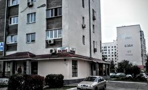 Квартира Грушевского, 15, Бровары, Z-803057 - Фото 1