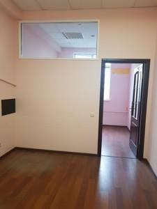Офис, Шевцова Ивана, Киев, E-40458 - Фото 4