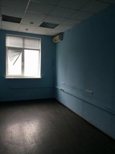 Офис, Шевцова Ивана, Киев, E-40458 - Фото 6