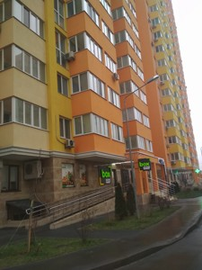 Квартира Семьи Кульженко (Дегтяренко Петра), 37, Киев, Z-624960 - Фото2