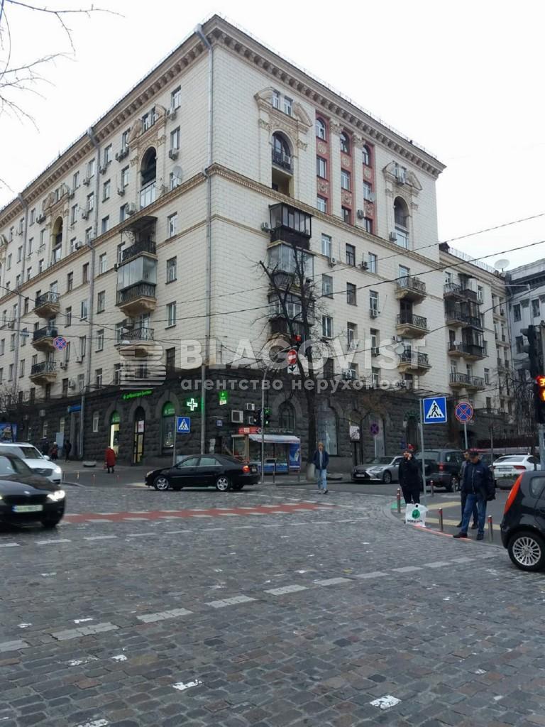 Квартира H-49087, Прорезная (Центр), 10, Киев - Фото 4