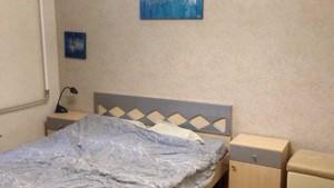Квартира H-49106, Апрельский пер., 1в, Киев - Фото 5