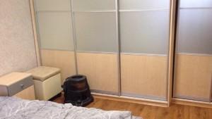 Квартира H-49106, Апрельский пер., 1в, Киев - Фото 6