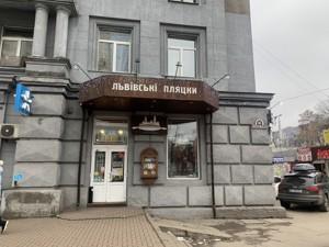 Нежилое помещение, Победы просп., Киев, Z-404904 - Фото 12