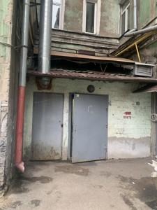 Нежилое помещение, Победы просп., Киев, Z-404904 - Фото 10