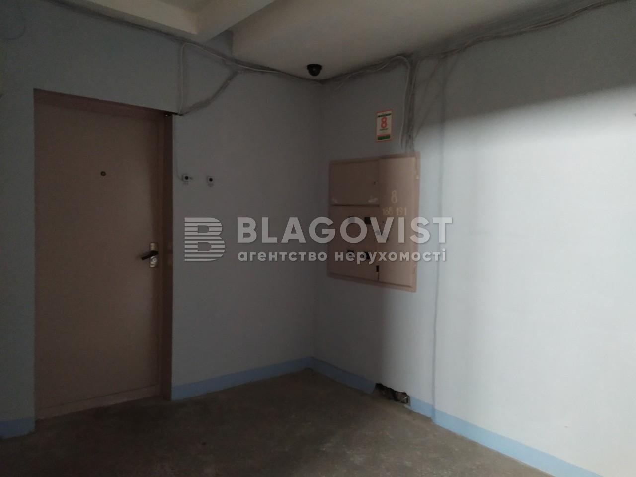 Квартира Z-670902, Драйзера Теодора, 38, Киев - Фото 18