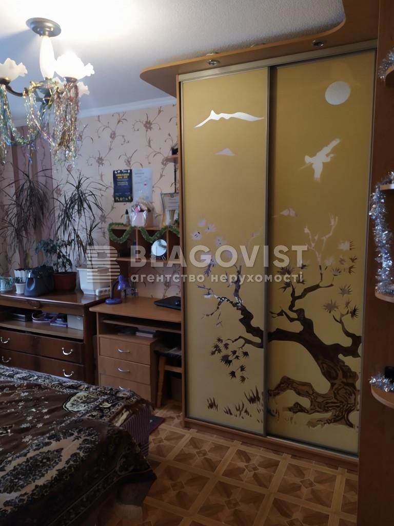 Квартира Z-670902, Драйзера Теодора, 38, Киев - Фото 8