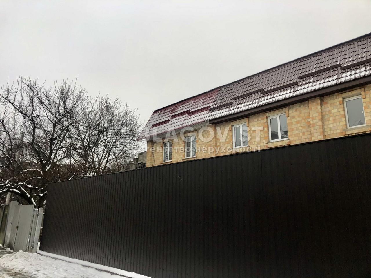 Дом Z-1751404, Цимбалов Яр, Киев - Фото 5