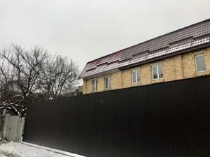 Будинок Цимбалів Яр, Київ, Z-1751404 - Фото 5