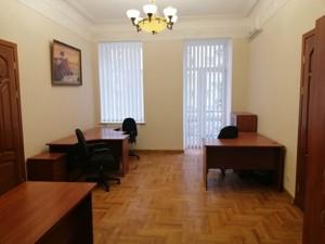 Офис, Большая Васильковская, Киев, B-45518 - Фото3