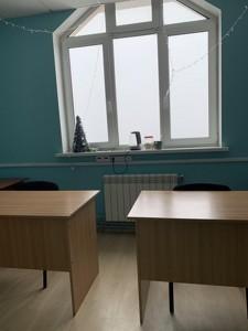 Творческая мастерская, Хоткевича Гната (Красногвардейская), Киев, C-108170 - Фото3