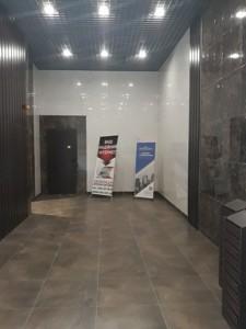 Квартира H-49123, Лейпцигская, 13а, Киев - Фото 25