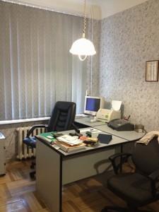 Офис, Первомайского Леонида, Киев, Z-742030 - Фото2