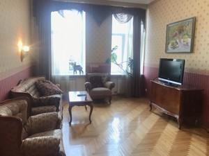 Квартира Сечевых Стрельцов (Артема), 55, Киев, J-17430 - Фото3