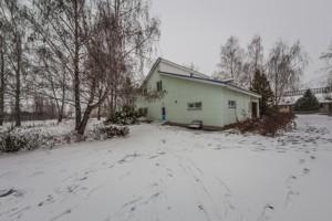 Коммерческая недвижимость, D-36841, Выставочная