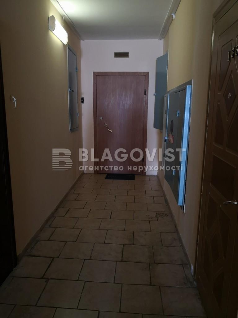 Квартира M-38283, Старонаводницька, 13, Київ - Фото 7