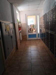 Квартира Старонаводницкая, 13, Киев, M-38283 - Фото 5