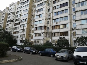 Квартира X-15783, Урловская, 5, Киев - Фото 2