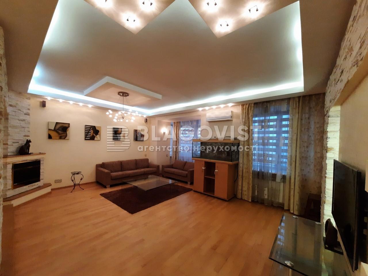 Квартира G-24641, Волошская, 51/27, Киев - Фото 5