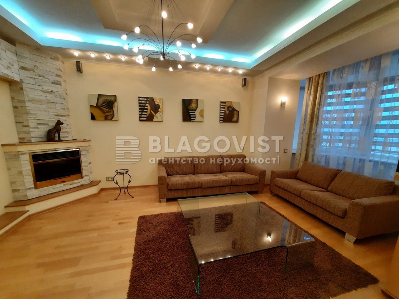 Квартира G-24641, Волошская, 51/27, Киев - Фото 6