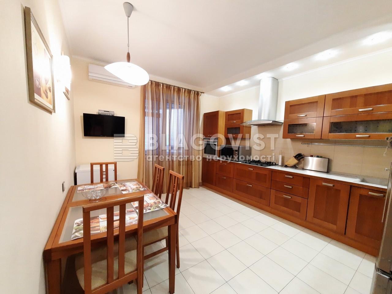 Квартира G-24641, Волошская, 51/27, Киев - Фото 14