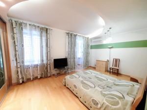 Квартира Волошская, 51/27, Киев, G-24641 - Фото 9