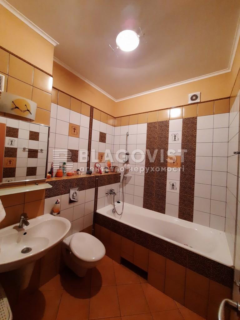 Квартира G-24641, Волошская, 51/27, Киев - Фото 16