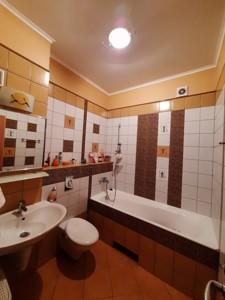Квартира Волошская, 51/27, Киев, G-24641 - Фото 15